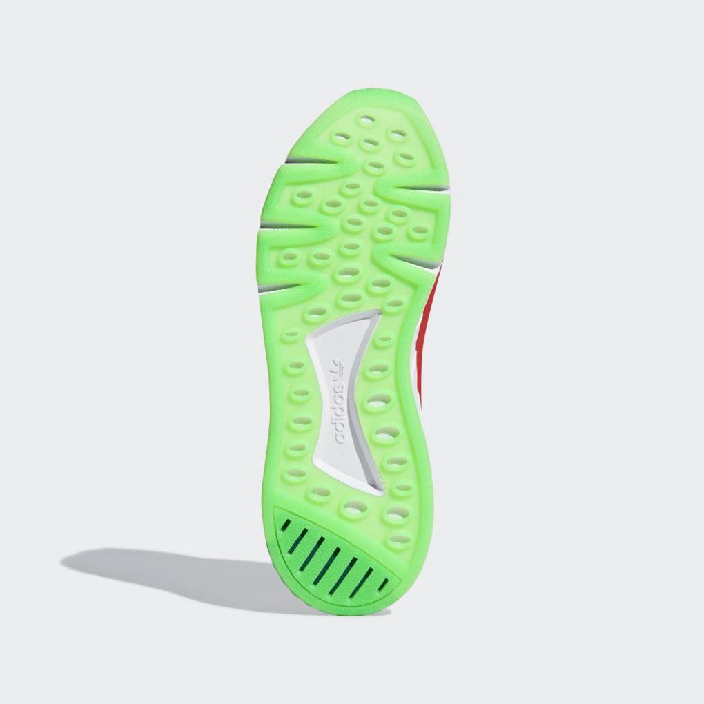 Adidas Originals | HommeFemme EQT Support Mid ADV Primeknit Vert – Ujene